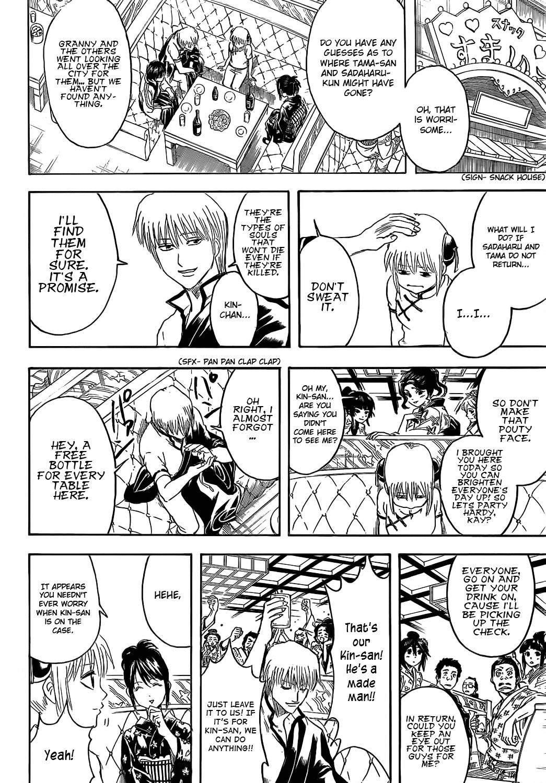 Gintama Chapter, 374 image 008