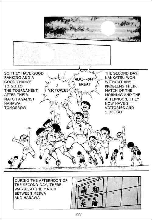 Captain Tsubasa, Chapter 22 image 051