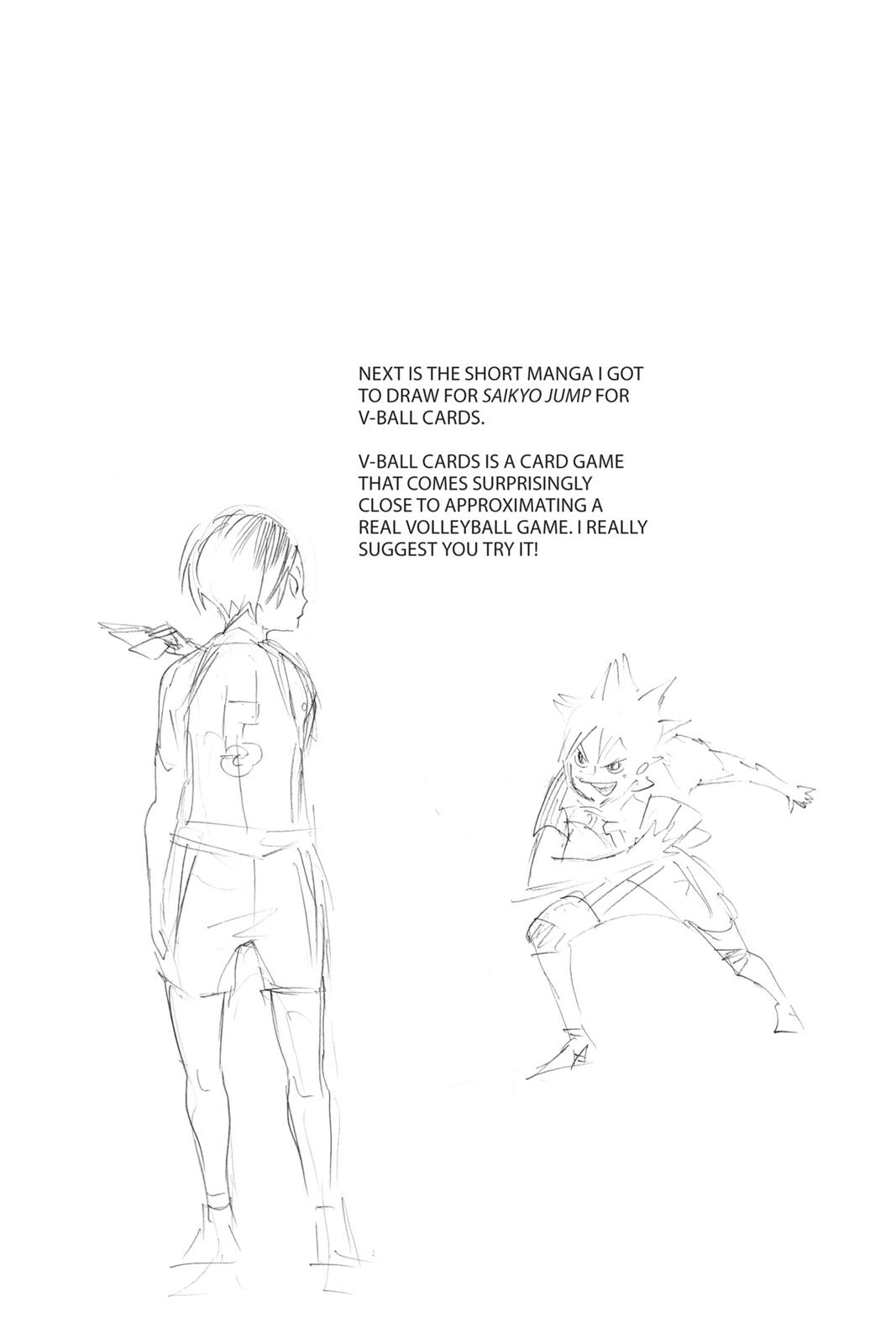 Chapter 125.5 image 016