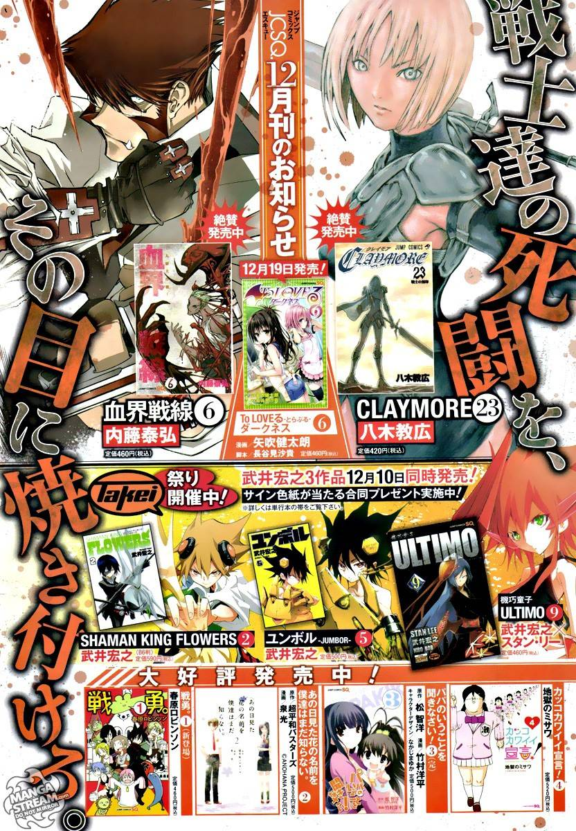 Claymore, Chapter 133 image 003
