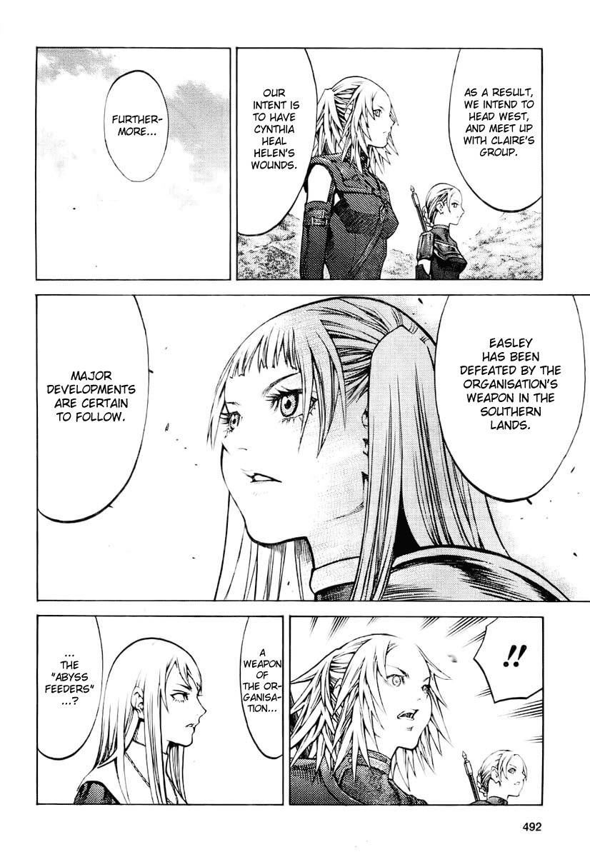 Claymore, Chapter 90 image 010