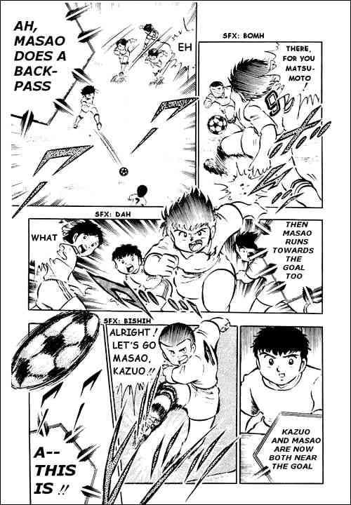 Captain Tsubasa, Chapter 24 image 009