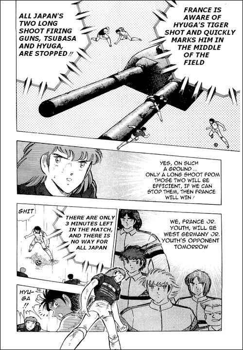 Captain Tsubasa, Chapter 100 image 005