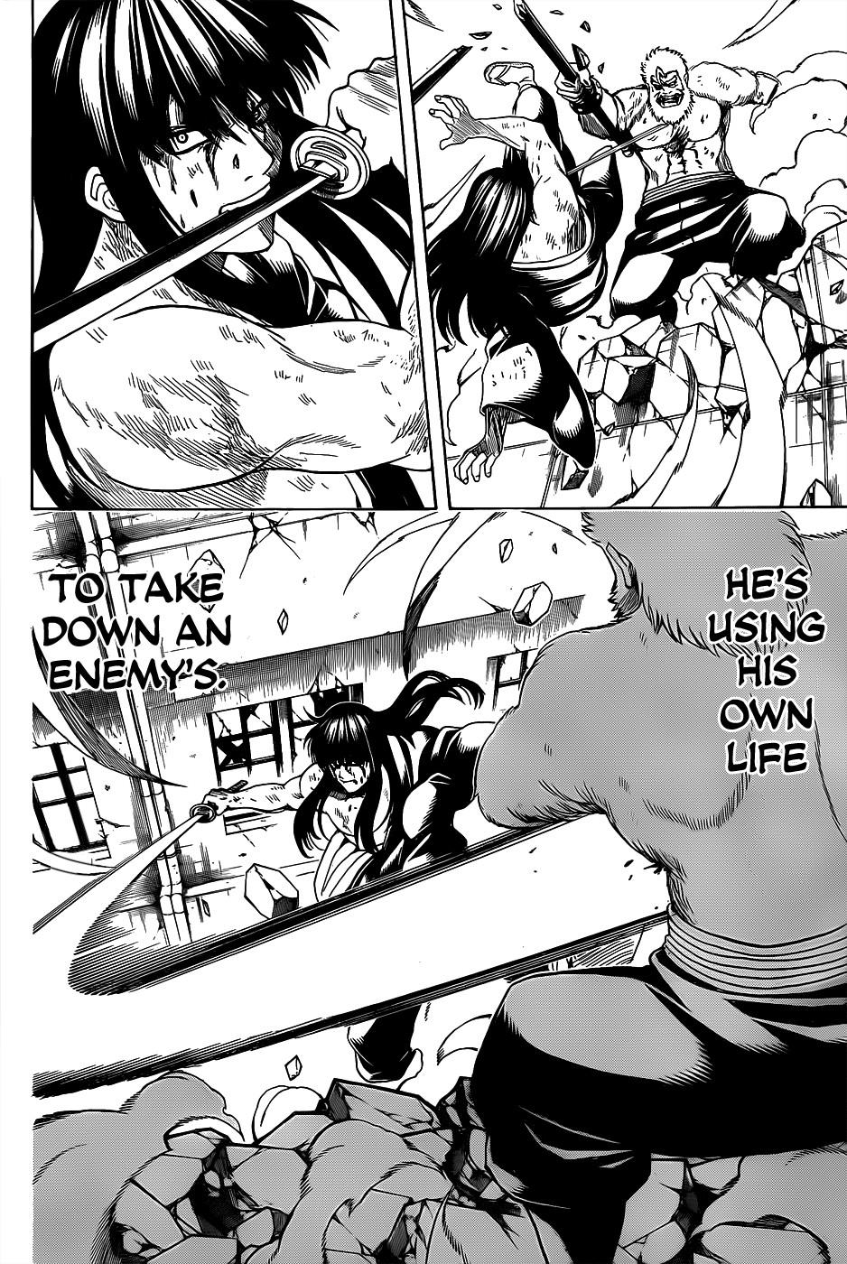 Gintama Chapter, 564 image 008