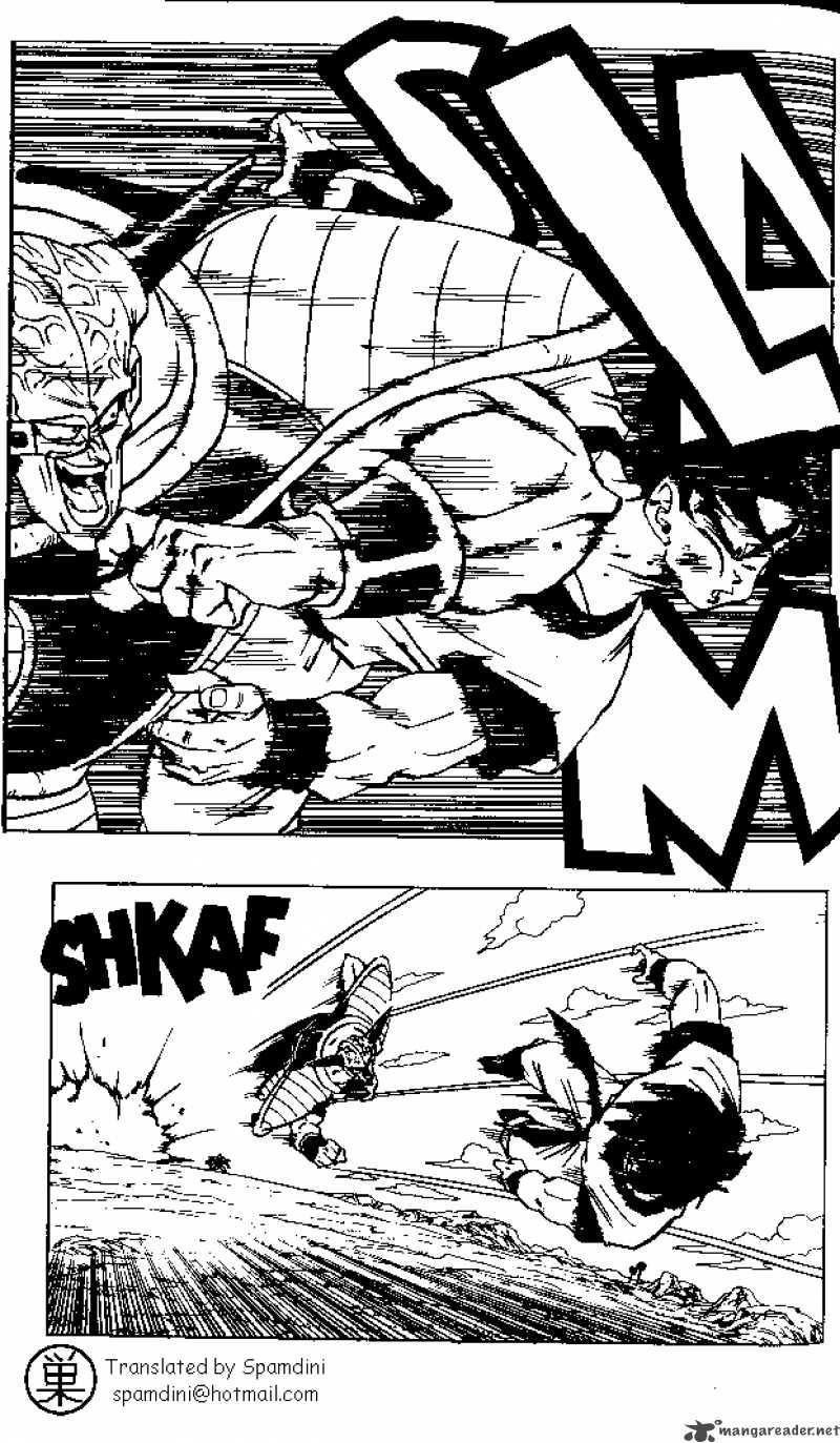 Dragon Ball, Chapter 284 image 001
