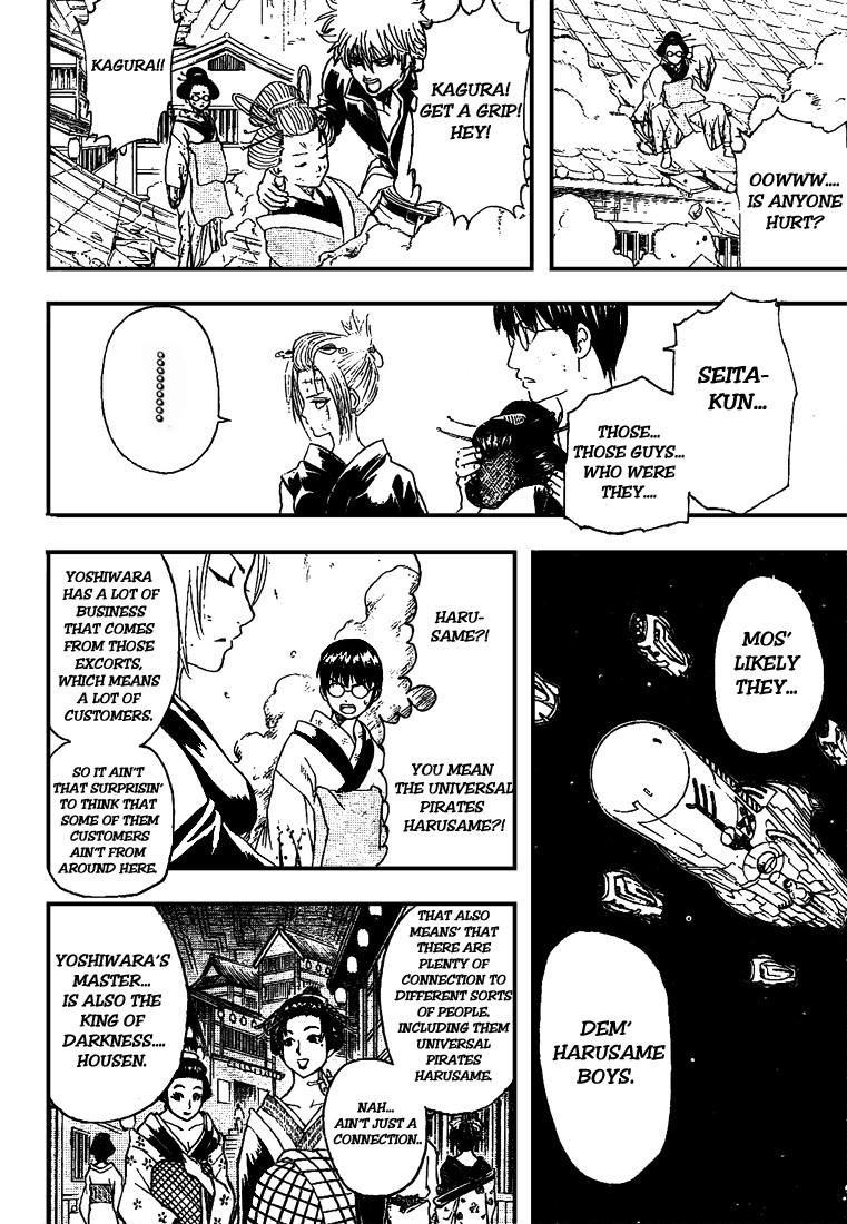 Gintama Chapter, 213 image 016