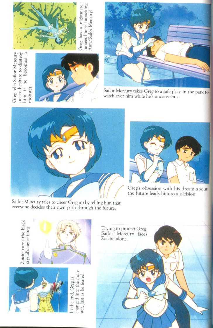 Sailor Moon, Cahpter 2.1 image 035