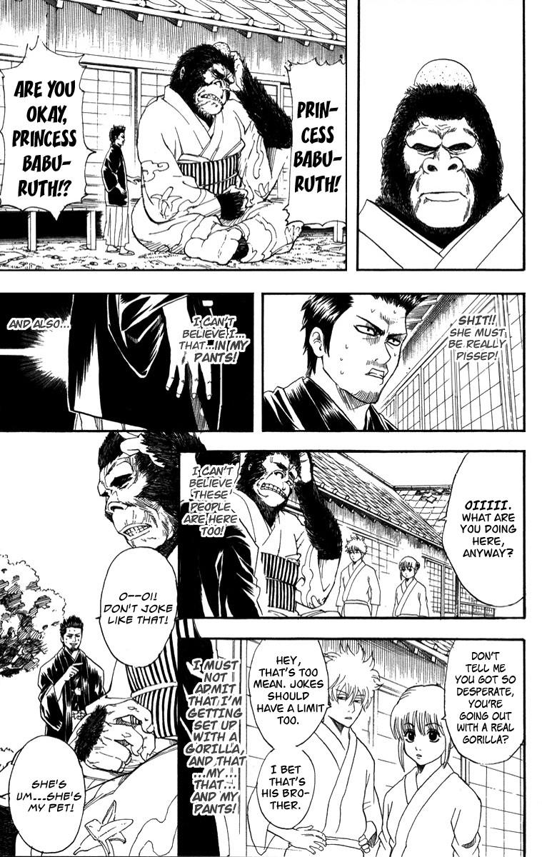 Gintama Chapter, 111 image 005