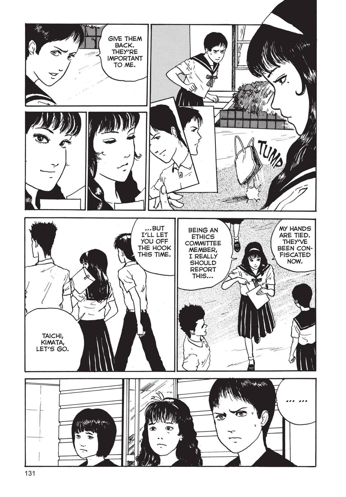 Tomie, Chapter 4 image 015