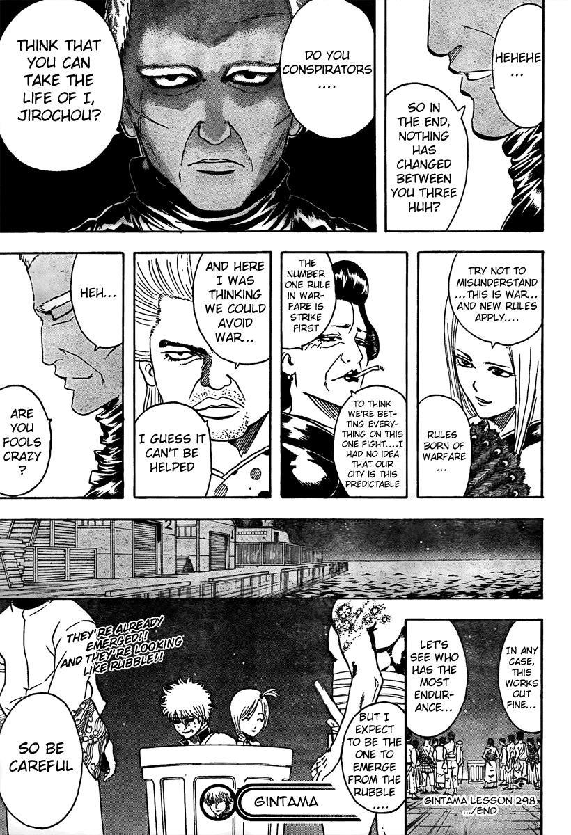 Gintama Chapter, 298 image 020