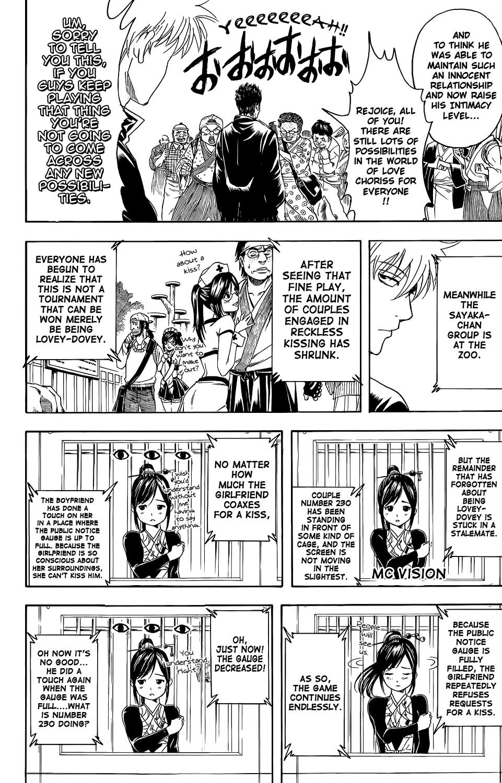 Gintama Chapter, 349 image 013