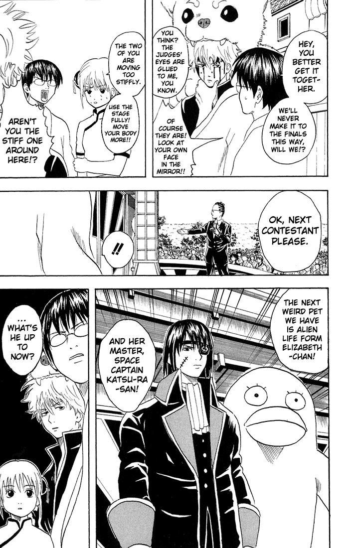 Gintama Chapter, 20 image 009