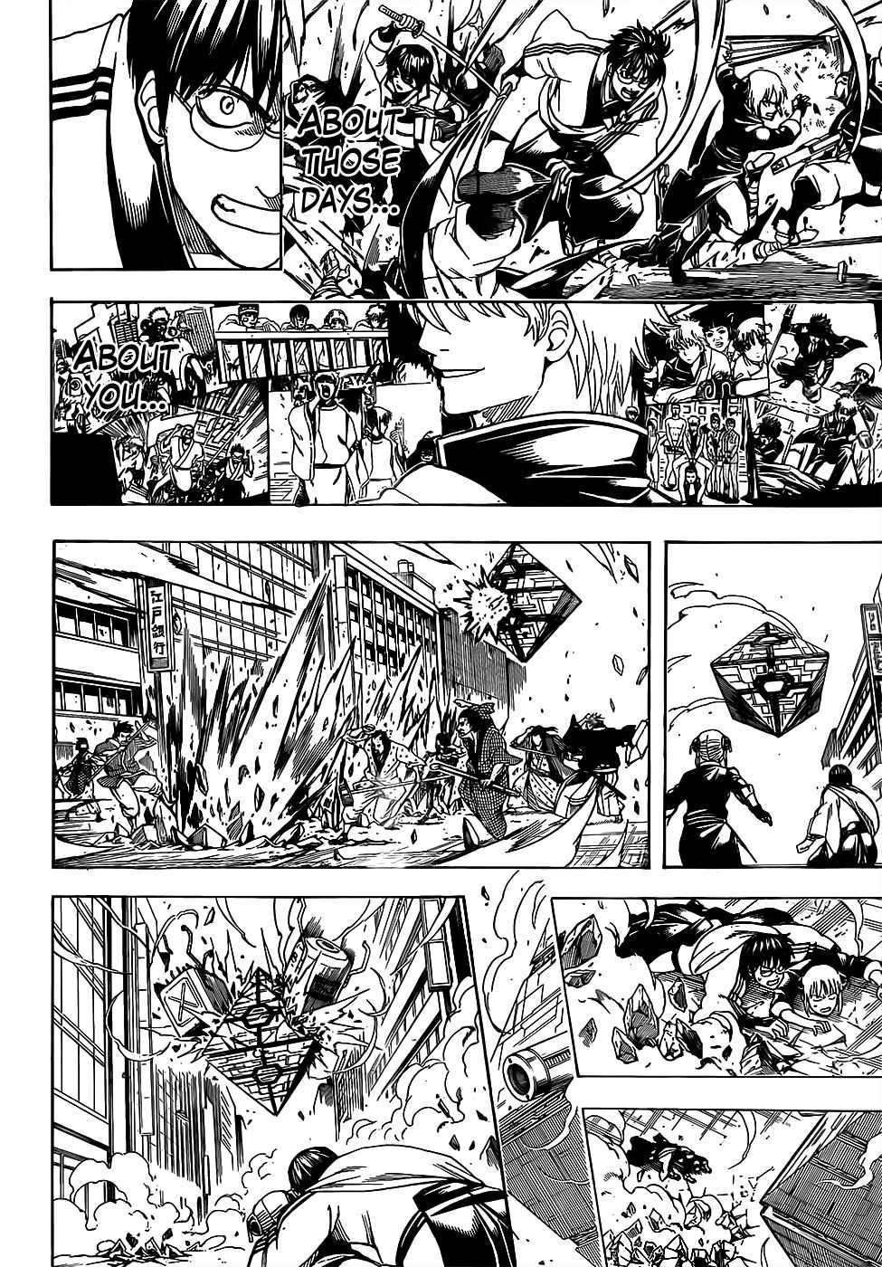 Gintama Chapter, 698 image 014
