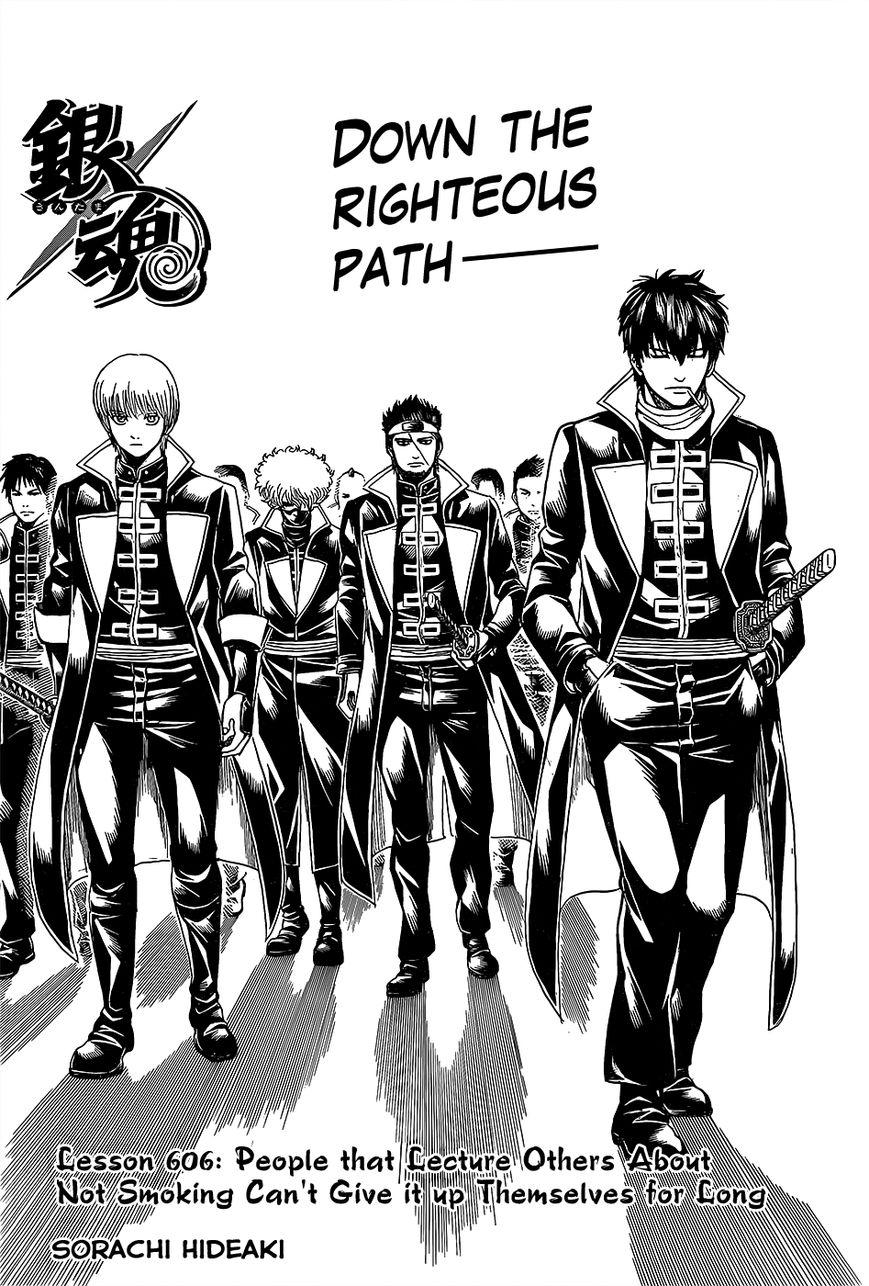 Gintama Chapter, 606 image 005