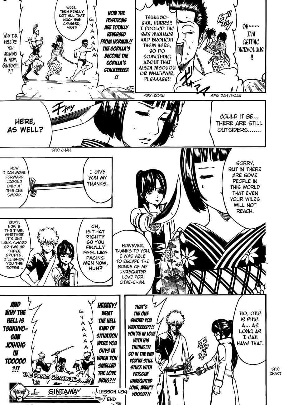 Gintama Chapter, 494 image 017