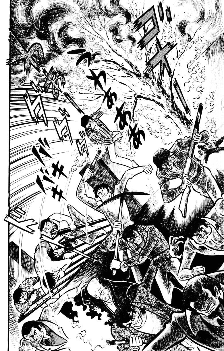 Devilman, Chapter 5 image 106