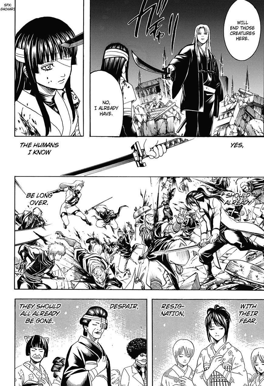 Gintama Chapter, 666 image 014