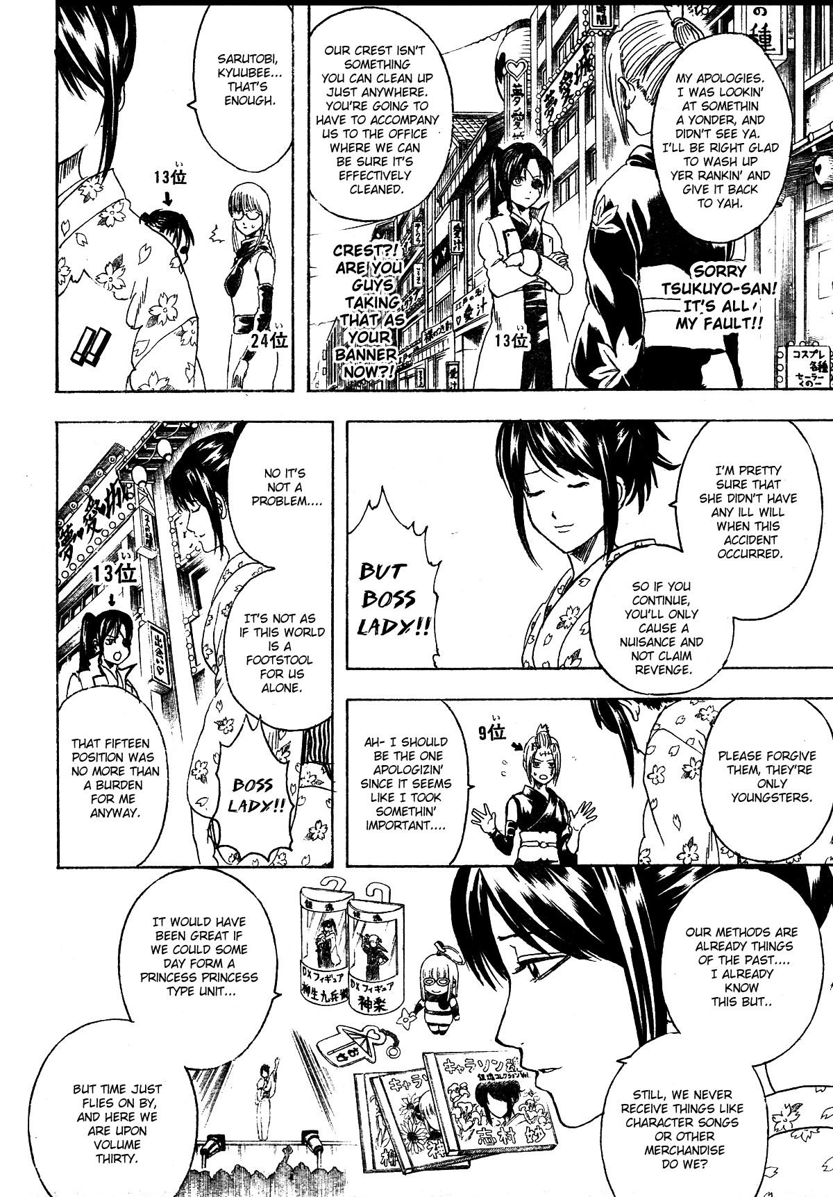 Gintama Chapter, 267 image 004