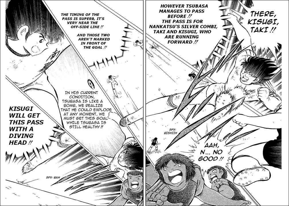 Captain Tsubasa, Chapter 79 image 016