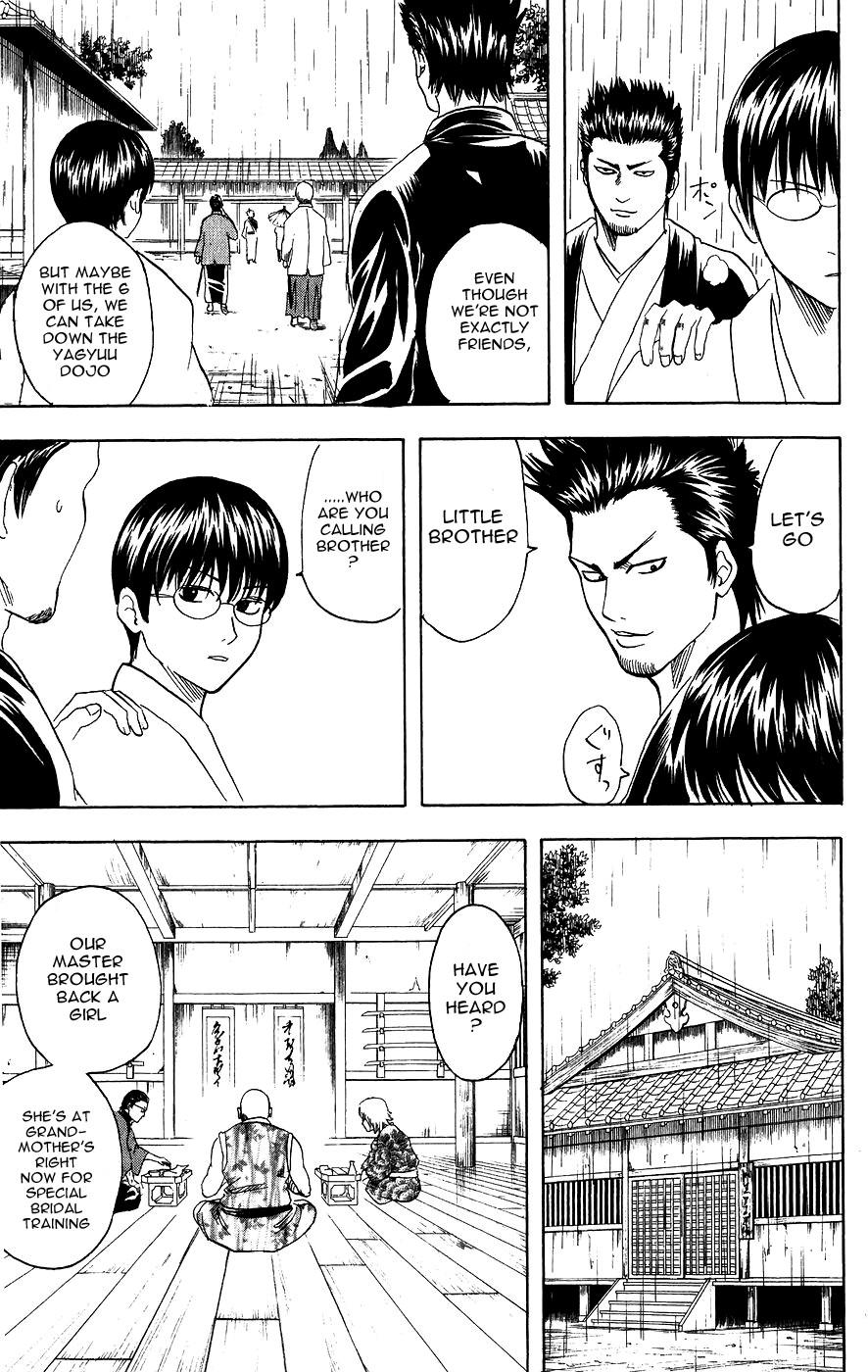 Gintama Chapter, 112 image 011