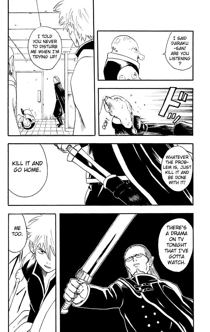 Gintama Chapter, 12 image 019