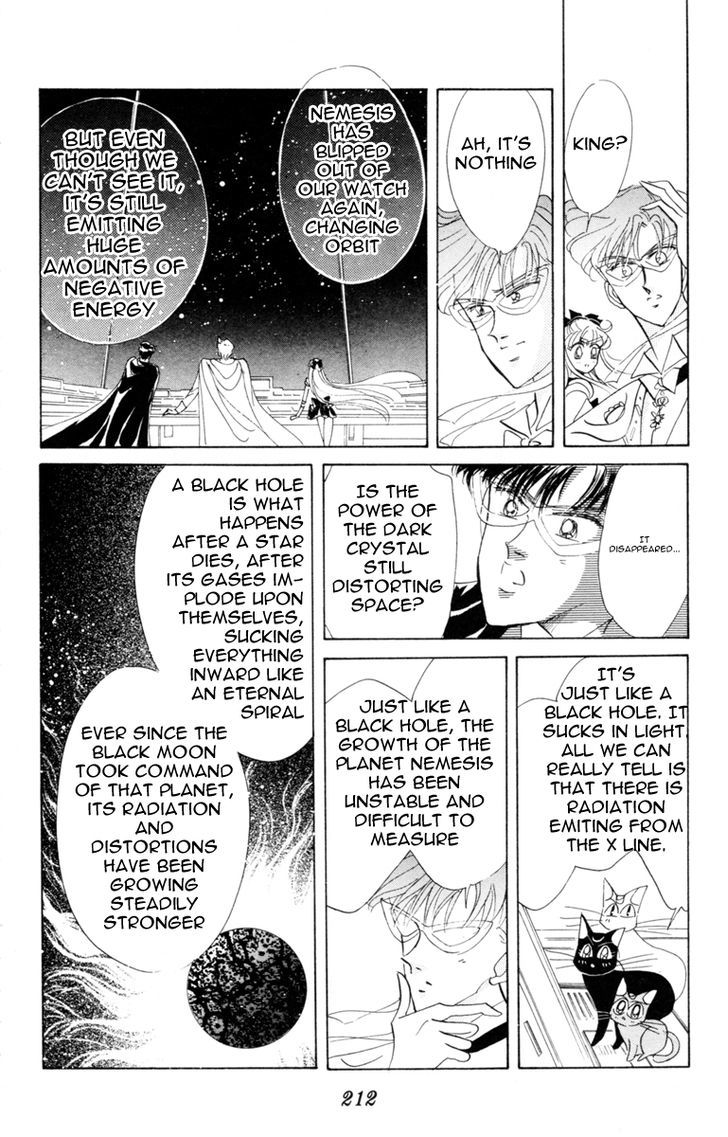 Sailor Moon, Cahpter 21 image 021