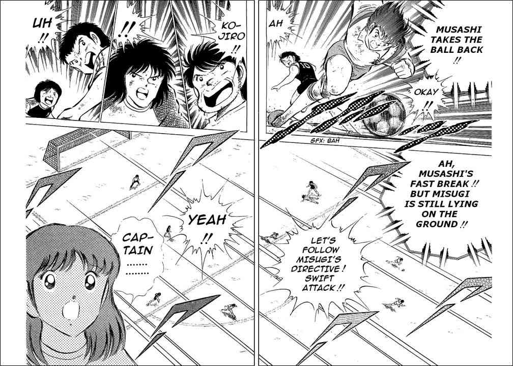 Captain Tsubasa, Chapter 57 image 028