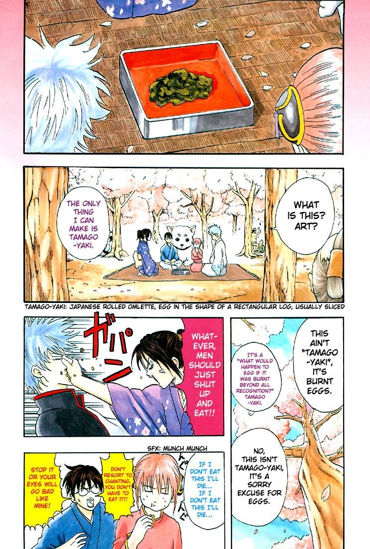 Gintama Chapter, 17 image 003