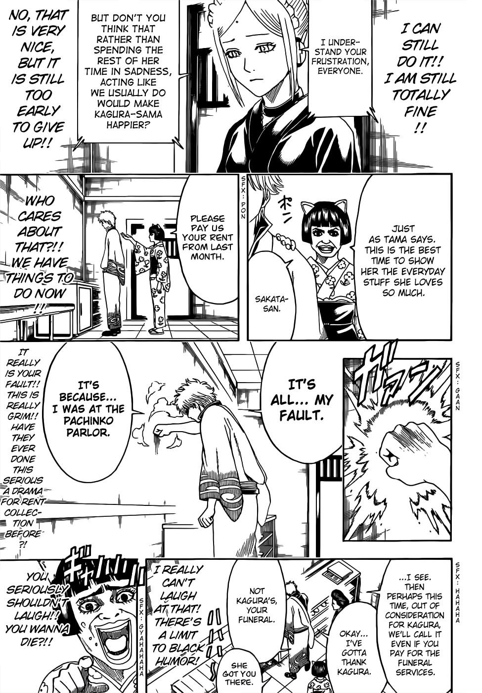 Gintama Chapter, 458 image 007