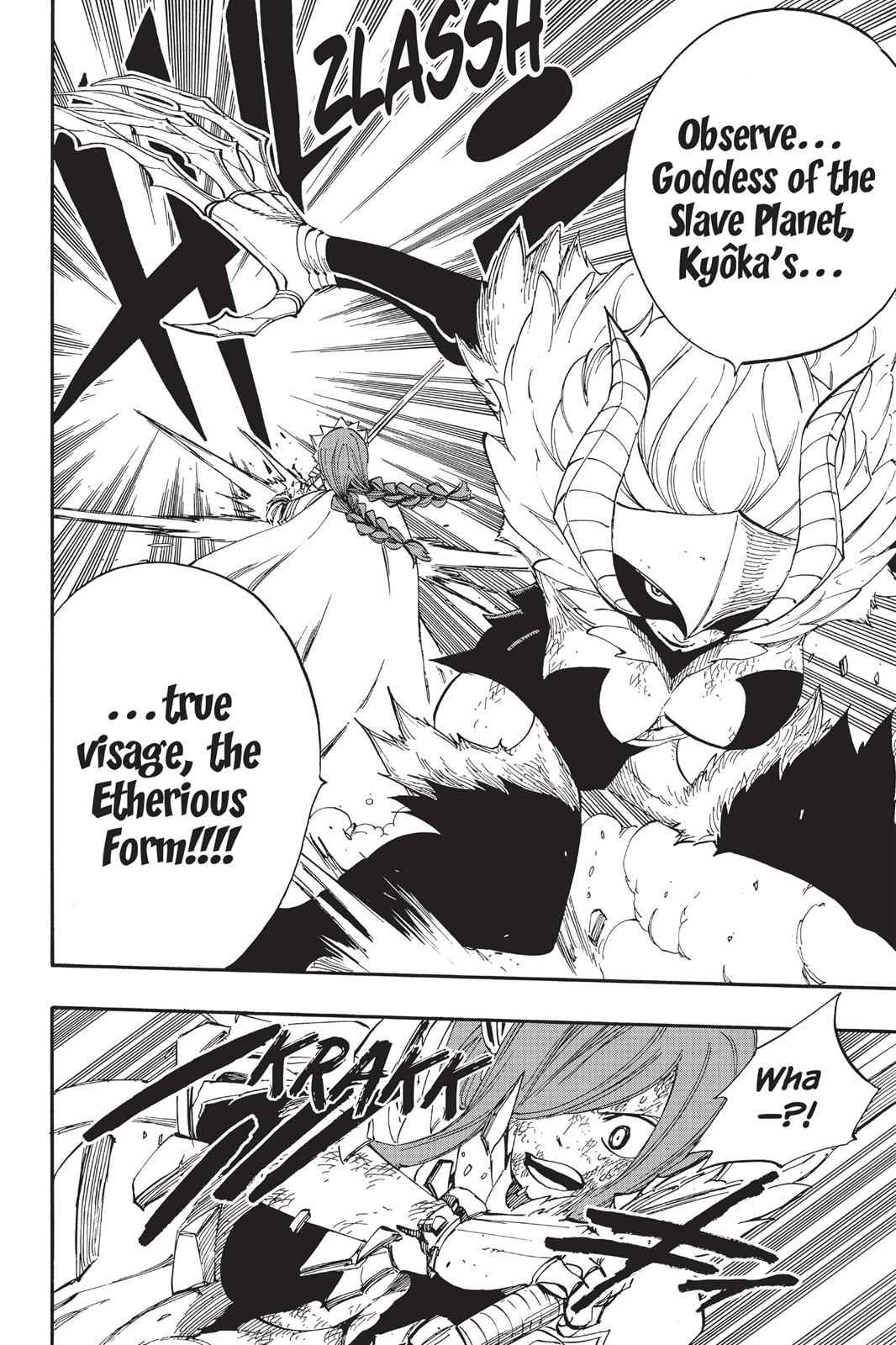 Chapter 402 image 019