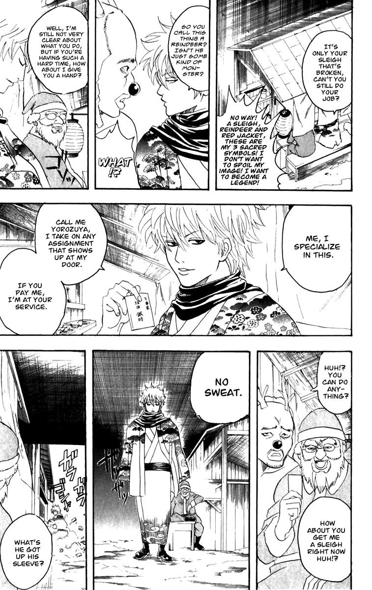 Gintama Chapter, 99 image 008