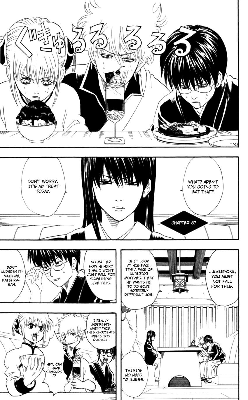 Gintama Chapter, 67 image 002