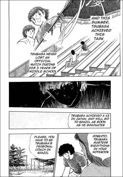 Captain Tsubasa, Chapter 93 image 011