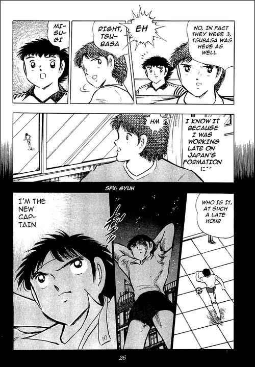 Captain Tsubasa, Chapter 88 image 049