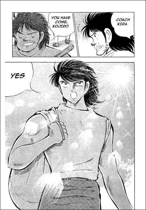 Captain Tsubasa, Chapter 58 image 025
