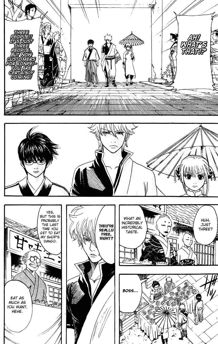 Gintama Chapter, 109 image 009