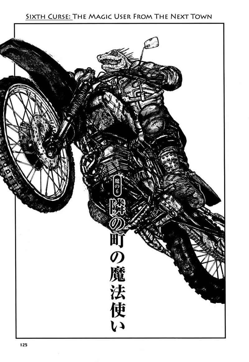 Dorohedoro, Chapter 6 image 001