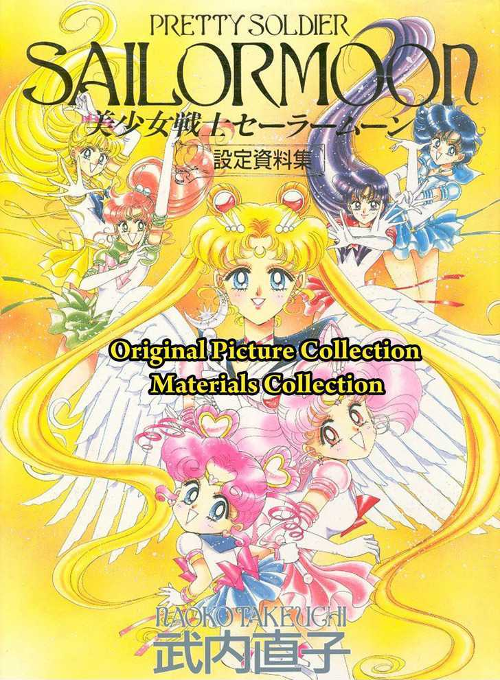 Sailor Moon, Cahpter 6 image 002