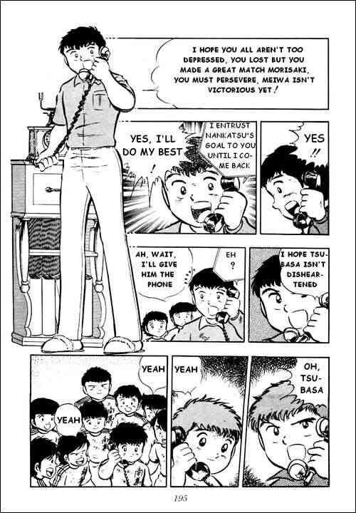 Captain Tsubasa, Chapter 22 image 025