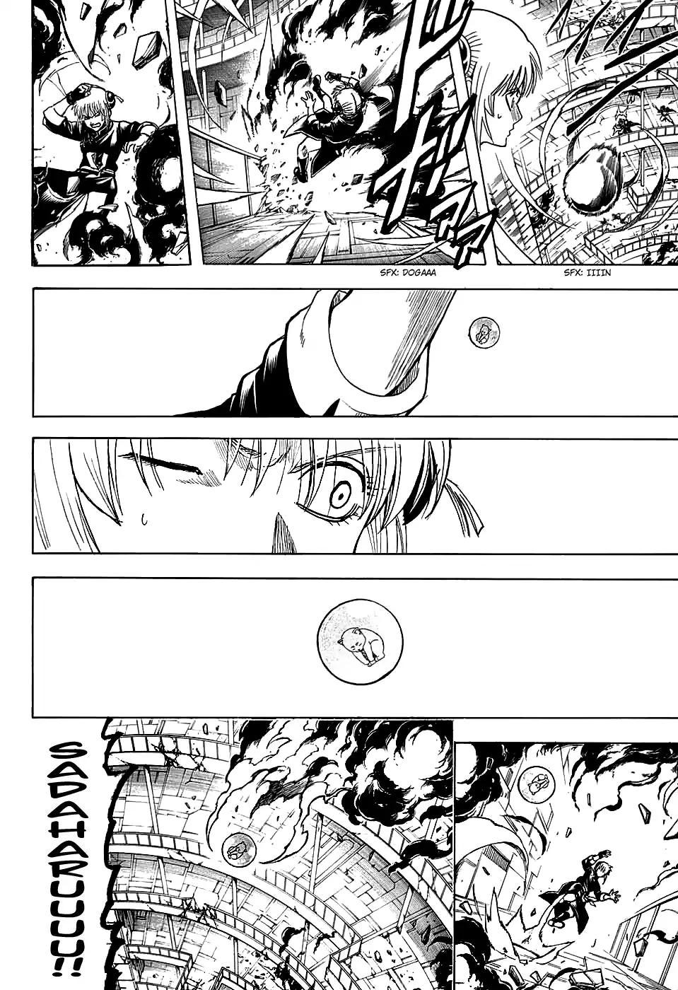 Gintama Chapter, 701 image 006