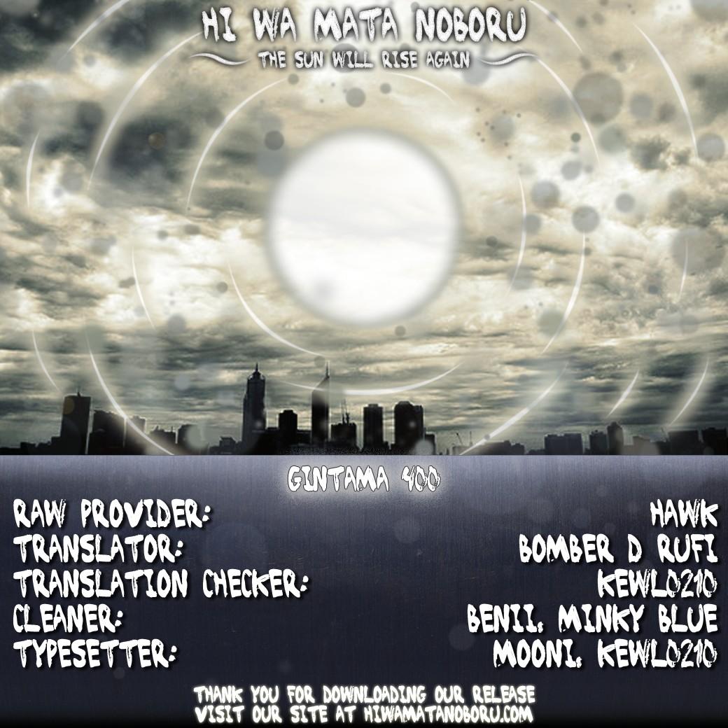 Gintama Chapter, 400 image 020