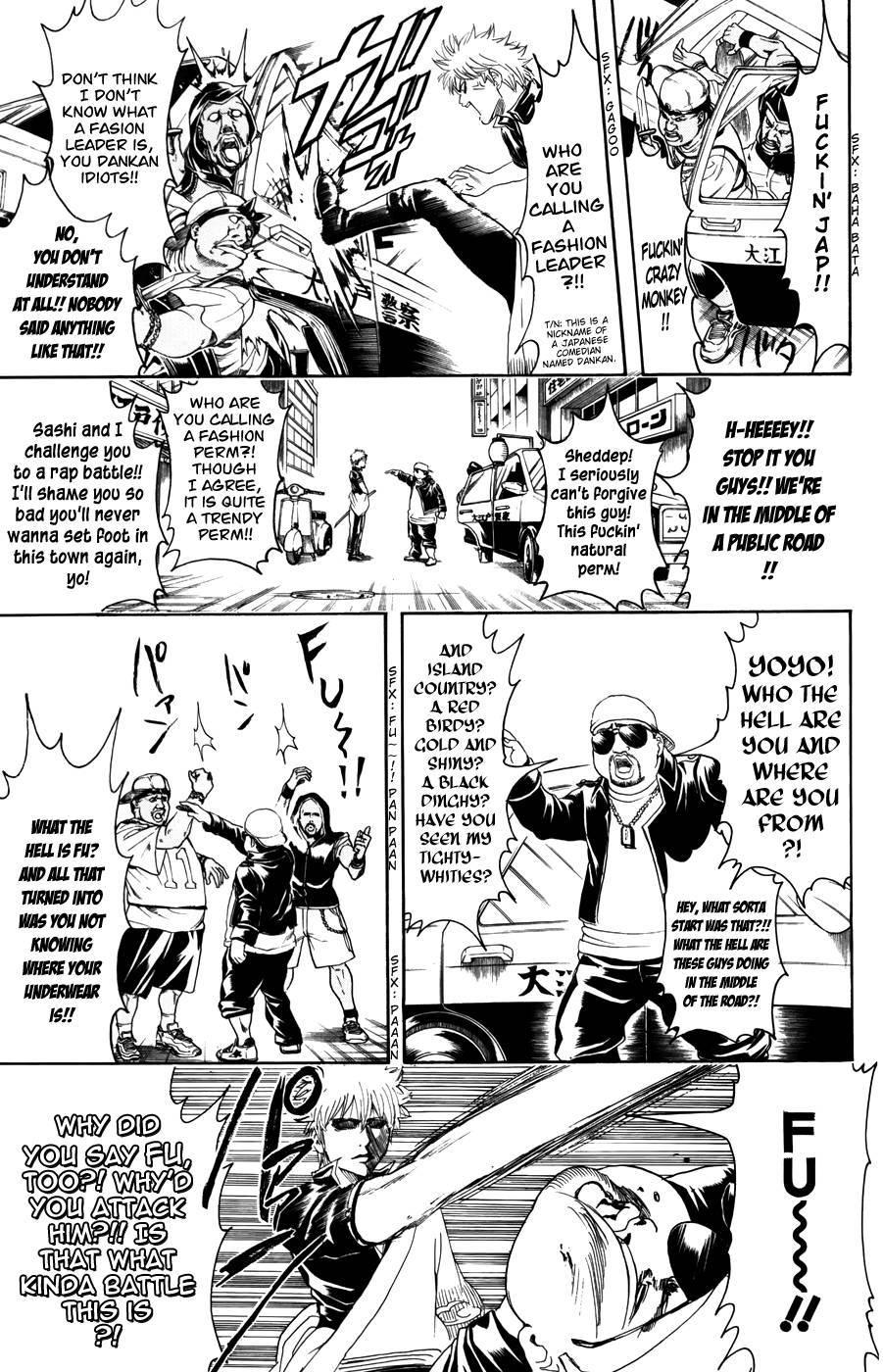 Gintama Chapter, 365 image 013