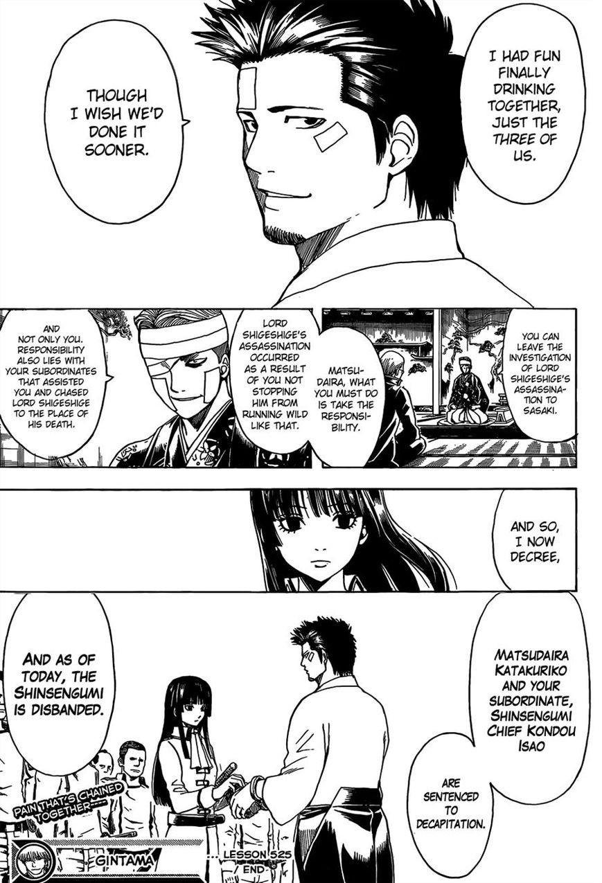 Gintama Chapter, 525 image 020