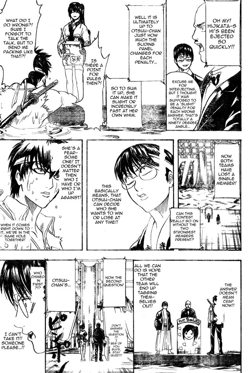 Gintama Chapter, 242 image 014
