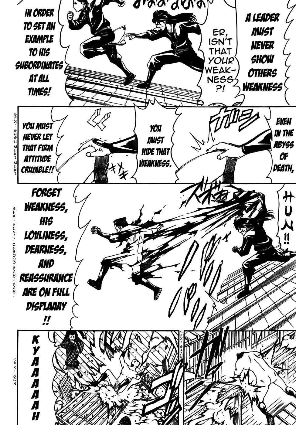 Gintama Chapter, 415 image 014