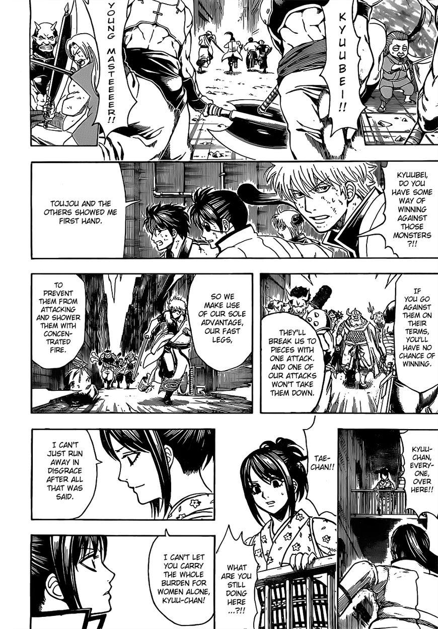 Gintama Chapter, 618 image 012