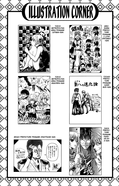 Gintama Chapter, 350 image 024
