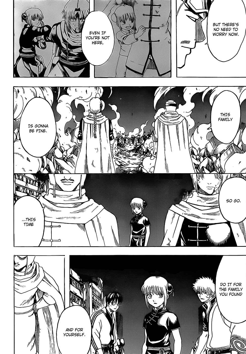 Gintama Chapter, 653 image 016