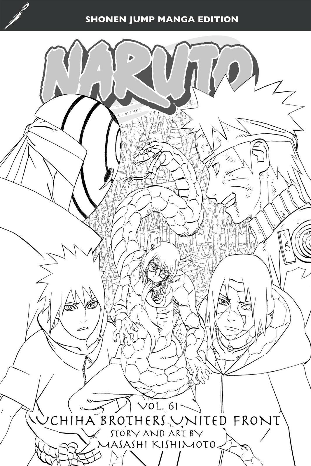 Naruto, Chapter 576 image 004