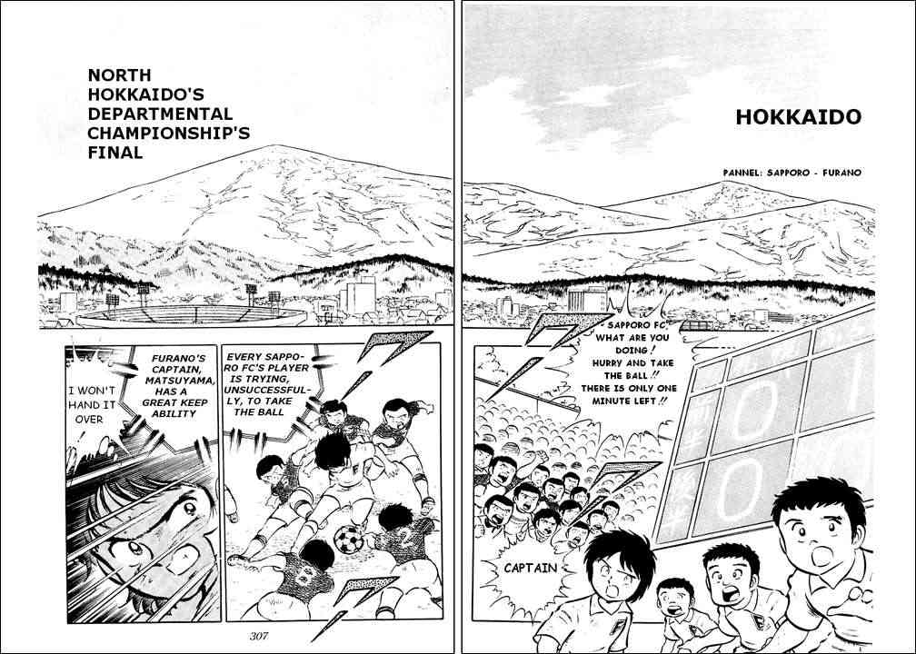 Captain Tsubasa, Chapter 15 image 019